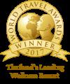 Layana Award