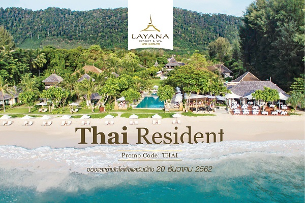 PC-600x400_ThaiRes-Banner